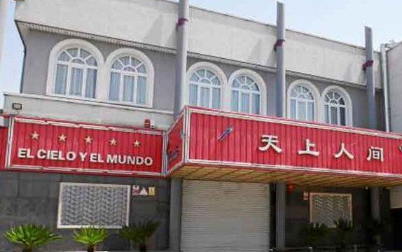 Karaoke chino en Parla